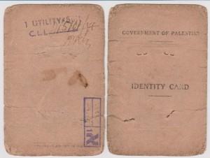 תעודת זהות פלסטינית - חוץ