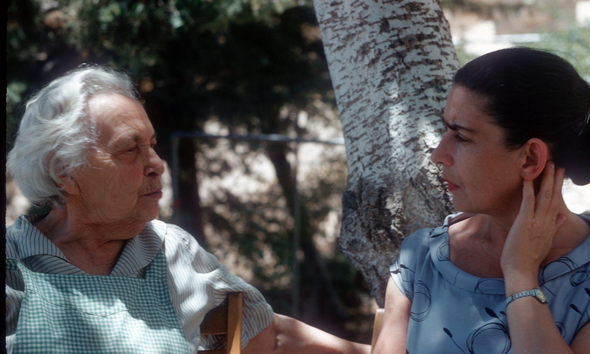 Betty Abramov and Mania Shokhat, late 1950s